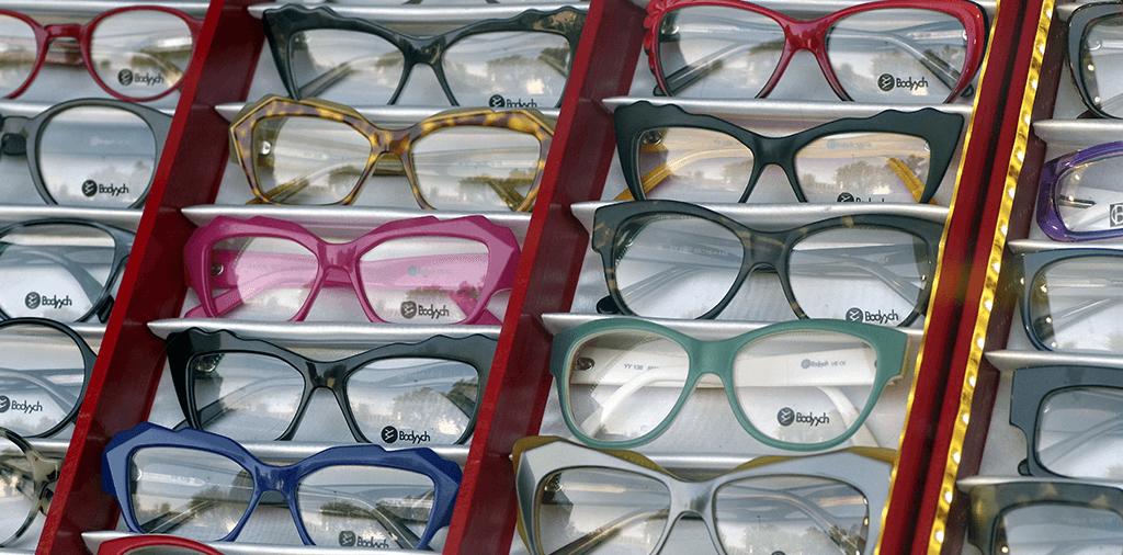 Оправи для окулярів - купити оправу для окулярів  3699cd85a1cf1